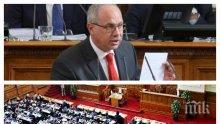 ИЗВЪНРЕДНО В ПИК TV! Парламентът се тресе! Депутатите се хващат за гушите заради оставката на Антон Тодоров (ОБНОВЕНА)