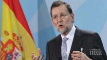Мариано Рахой не отхвърли възможността за налагането на директна испанска власт в автономна Каталония