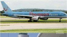 ИЗВЪНРЕДНО В ПИК! Пилот получава болки в тестисите, каца аварийно в София!