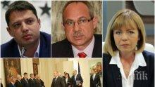 ЕКСКЛУЗИВНО! Фандъкова с горещ коментар за оставките на Антон Тодоров и Делян Добрев, проваления КСНС и политическите назначения