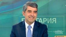 ЗВЕЗДИТЕ МУ ГО ГОВОРЯТ! Плевнелиев се върна към бизнеса с хороскопи! Бившият държавен глава врачува на политиците