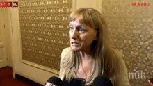 Прокуратурата обясни извършила ли е престъпление Елена Йончева