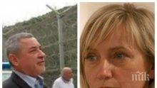 ОТ ПОСЛЕДНИТЕ МИНУТИ! Прокуратурата отказа да образува досъдебно производство срещу Елена Йончева по сигнал на Валери Симеонов