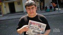 РАЗКРИТИЕ НА ПИК! Измамникът със самолетните билети - трол на ДСБ! Представя се като Спас Василев, а в Кочериново го наричат Спаско