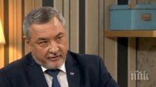 Валери Симеонов: Атаката срещу мен миналия петък бе координирана - 4 часа нямаше нищо и изведнъж ме заляха с обвинения!