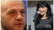 ИЗВЪНРЕДНО! Соня Колтуклиева за свободата на словото: Защо никой не защити Ива Николова, осъдена на 40 хил. лв. от Томислав Дончев за два въпроса?