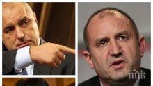 ЕКСКЛУЗИВНО В ПИК! Румен Радев проговори по горещи теми! Президентът повдига завесата за КСНС, топлата връзка с БСП и престрелките с ГЕРБ (ОБНОВЕНА)