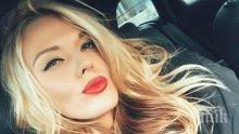 САМО В ПИК! Синоптичката Натали Трифонова сключи таен брак в Черна гора? Ето с кого (СНИМКИ+ВИДЕО)