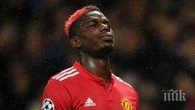 Лоша новина за Юнайтед: Пол Погба се завръща в игра чак по Коледа?