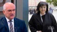 ЕКСКЛУЗИВНО! Председателят на парламента подпука Корнелия Нинова! Главчев бесен на обвиненията за бойкот на КСНС - иска Радев да разсекрети стенограмата