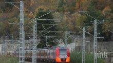 СМЯХ! Влакът Бургас-София отпътува без началничката си, тя го гони с кола