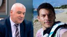 ВНИМАНИЕ! Измамник ужили десетки в нета! Гърмят журналисти, ГДБОП по петите на Александър Николов (СНИМКИ)