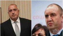 БОМБА В ПИК! Радев бута кабинета, стяга ново служебно правителство. БСП и кръгът &quot;Прокопиев&quot; - заедно в заверата!</p><p>
