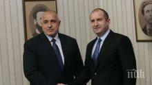 Президентът  Румен Радев е на посещение в Азербайджан