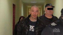 Каква присъда получи рецидивистът Пламен Авантажа за боксерките, пълни с дрога