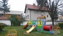 Прокурори подхванаха сигнал за бой в панагюрска детска градина