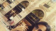 """ЧЕСТИТО! Репортерката-миска на """"Папараци"""" показа годежен пръстен в Милано"""