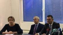 Разкриха убийство в Пловдив, извършено преди 14 години