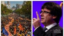 ИЗВЪНРЕДНО! Европа тръпне! Пучдемон с гореща реч: Каталуния трябва да бъде независима! Лидерът на областта поиска преговори с Мадрид - гледайте НА ЖИВО (ОБНОВЕНА)