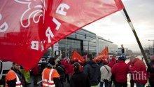 Служителите в публичния сектор на Белгия излязоха на 24-часова стачка