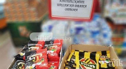 """ХИТ! Бонбоните на пловдивските """"Ботев"""" и Локомотив застанаха на една """"трибуна"""" в супермаркет"""