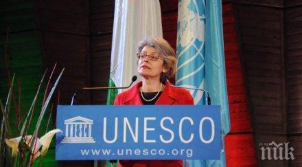 Ето как реагират Израел, Франция, Русия и Великобритания на оттеглянето на САЩ от ЮНЕСКО