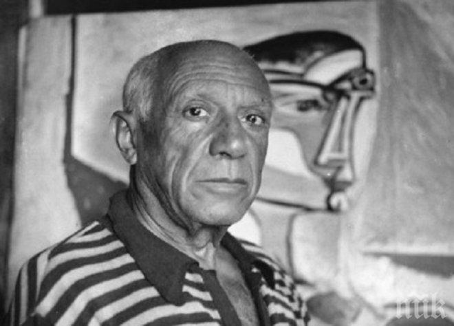 Имението на Пикасо в Мужен продадено за 20 милиона евро