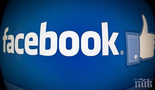 Фейсбук се срина - потребители от всички крайща на света се жалват