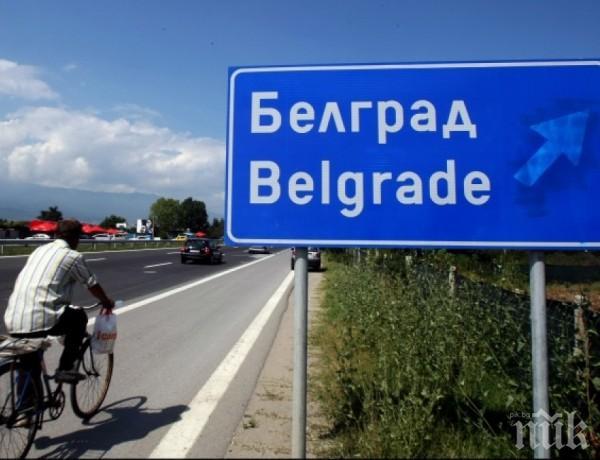 Отпускат 158 млн. лева от бюджета за пътя София - Калотина