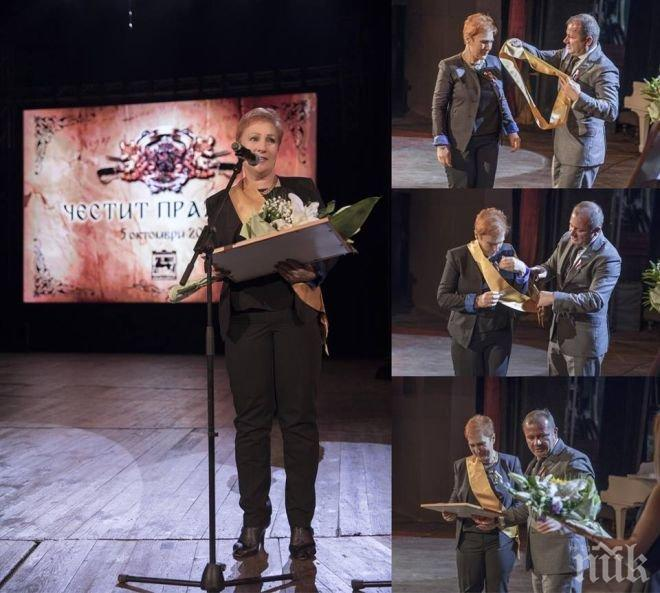 Мая Нешкова стана почетен гражданин на Благоевград