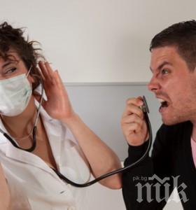 100 лева глоба за псувни по лекари