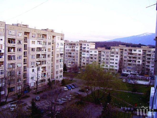 Край на на панелките! Сменяме ги с къщи и тухлени апартаменти