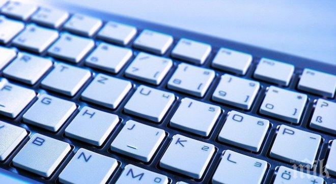 IT секторът с четири пъти по-висок стандарт на живот от средния за България