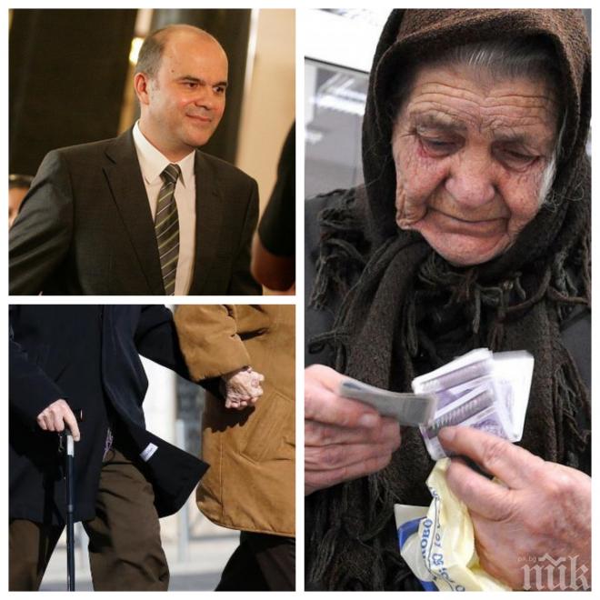 МЕГА ГАФ! Хиляди пенсионери с пръст в устата за по-високи пенсии! Формула за индексиране ужилила старите хора - НОИ не е огласил публично проблема