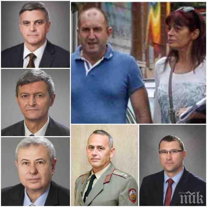 """""""РУМгейт"""" в президентството! Радев се обградил със съученици на """"Дондуков"""" 2 - съветниците и секретарите му избрани по списък от студентските години"""