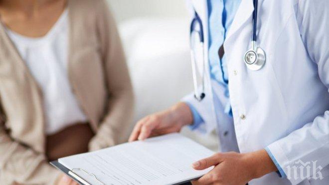 Софиянци вече ще могат да запазват часове при лекар онлайн