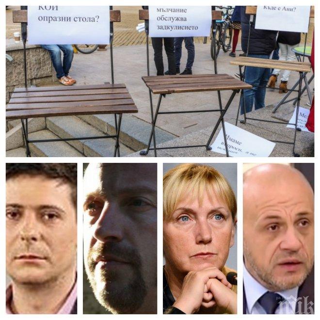 """Ето ги """"Наглите"""" в журналистиката - влачат столове пред Министерски съвет, а лапат грантове и държавни пари"""