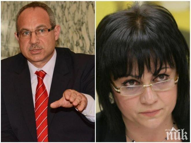 Румен Радев и Корнелия черпят за оставката на Антон Тодоров