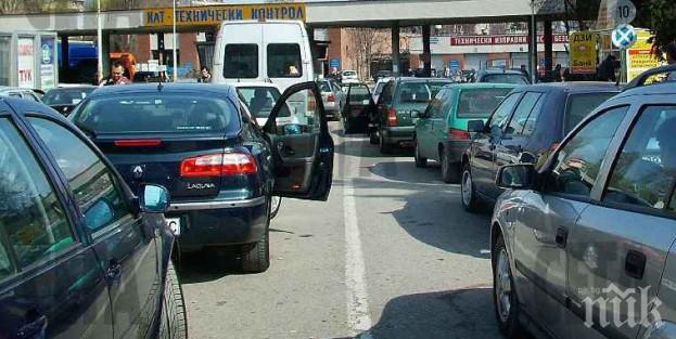 Важно съобщение от КАТ, засягащо регистрацията на автомобили в цялата страна