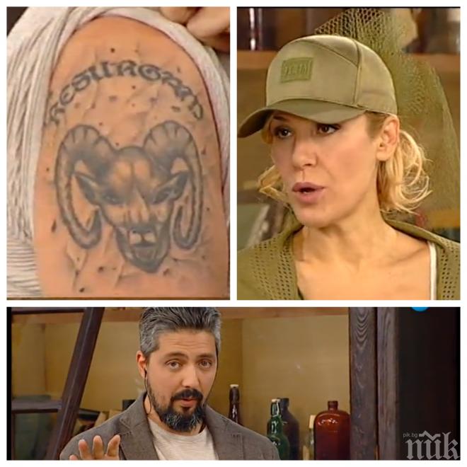 Стефан на Гала си показа татуировките в ефир