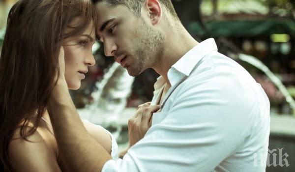 ВАЖНО! Жените обожават точно тези пет мъжки качества