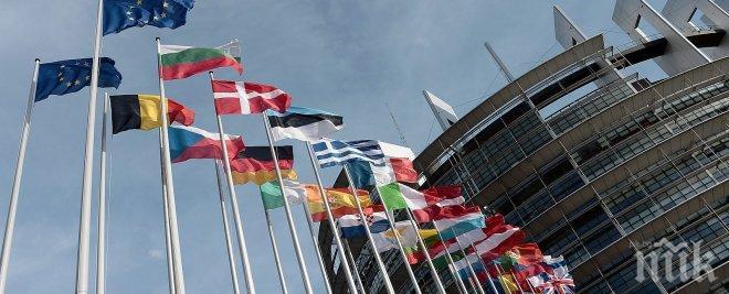 Съветът на ЕС одобри създаването на европрокуратура
