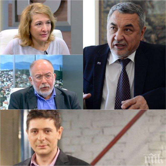 ЕКСКЛУЗИВНО! Политолози в защита на Валери Симеонов: Той беше пришит към скандала с Антон Тодоров
