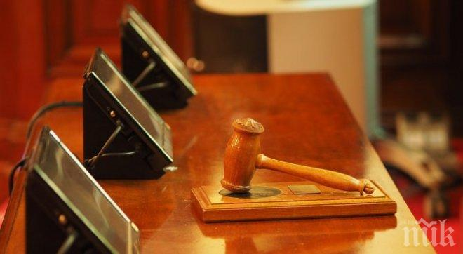 Съд отказа да екстрадира поляк от добричко село