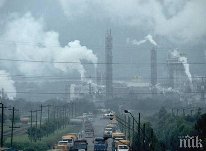 Черна класация! България и Полша лидери по смъртност заради мръсен въздух