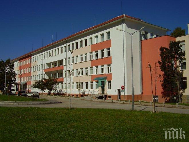 ДОБРА ВЕСТ! Плащат заплати в болницата във Враца