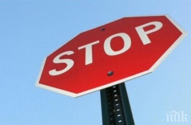"""Шофьорите, които не спират на знак """"Стоп"""", губят книжките си?"""
