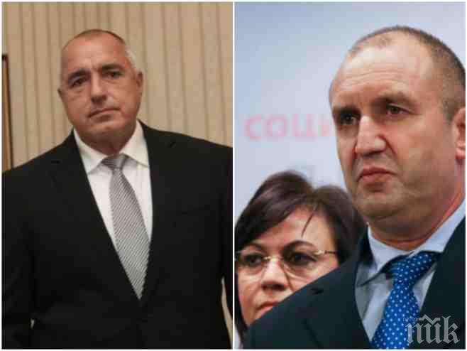 """БОМБА В ПИК! Радев бута кабинета, стяга ново служебно правителство. БСП и кръгът """"Прокопиев"""" - заедно в заверата!"""