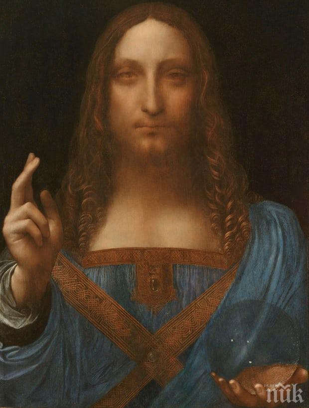Продават Леонардо за 100 млн. долара