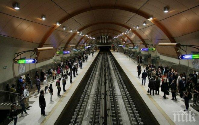 СОС гласува за нова метростанция и жп гара